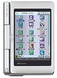 image_56302_largeimagefile Sharp Adds SL-C860 to Linux Zaurus PDA Line
