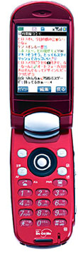 image_56320_largeimagefile NTT DoCoMo Introduces the World's First Auto-Focus Camera Phone