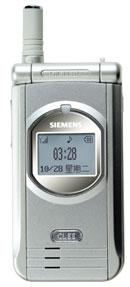 image_56349_largeimagefile Siemens New CL55 Clamshell Mobile Handset