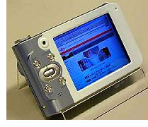 image_56351_largeimagefile Fujitsu Shows Compact PDA Prototype with 4-inch SVGA Display
