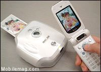 image_57892_largeimagefile Fuji Photo Develops Small Printer For Mobile Phone Cameras
