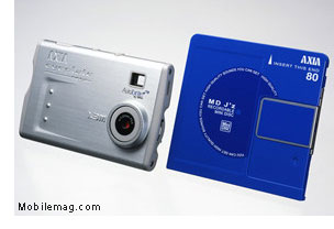image_57907_largeimagefile SMaL Camera Technologies Enables the World's Thinnest and Lightest 1.3-Megapixel Digital Cameras by FUJIFILM AXIA