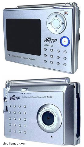 image_58378_largeimagefile V@amp MPM-101 MP3/MPEG-4 Recorder/Player and TV Tuner