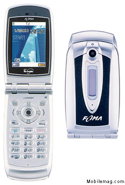 image_59451_largeimagefile DoCoMo to Introduce Enhanced FOMA Handset Offering Video Clip e-Mailing
