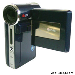 image_59478_largeimagefile Samsung ITCAM-7 - World's First Hard Disk Drive Digital Camcorder