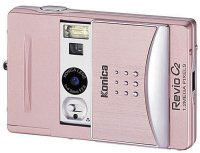 image_59734_largeimagefile Konica to Debut Credit-Card-Sized Digital Camera Weighing 70g
