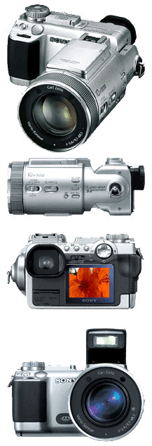 image_59898_largeimagefile Sony Announces the 5 Mega-Pixel Cyber-shot DSC-F717