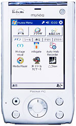 image_60082_largeimagefile NTT DoCoMo to Introduce Musea Pocket PC 2002 PDA