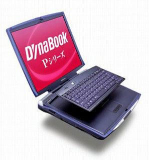 image_60140_largeimagefile Toshiba DynaBook P5/S24PME Notebook PC Comes with Detachable Wireless Keyboard
