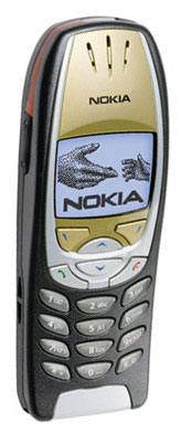 image_60385_largeimagefile Nokia 6370 Among the First CDMA2000 1X Handsets Now Shipping