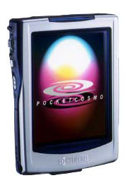 image_60480_largeimagefile Kyocera to Introduce PocketCosmo Java-Executable Business PDA