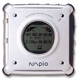 image_61898_largeimagefile First Portable MP3 Player, Voice Recorder, and Digital Camera Device Now Available in North America