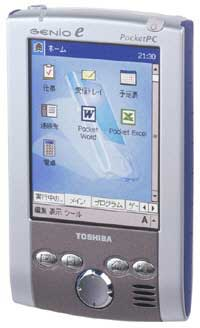 image_62387_largeimagefile Toshiba's New Pocket PCs Extend Functionality and Expandability