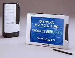 image_62524_largeimagefile Panasonic Unveils PC with Wireless Display