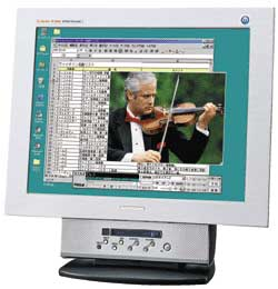image_62800_largeimagefile Sharp to Launch LCD Monitor That Can Record TV Programs on PCs