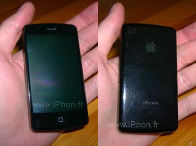 image_8172_largeimagefile Spy pictures: Is this the 3G Apple iPhone?