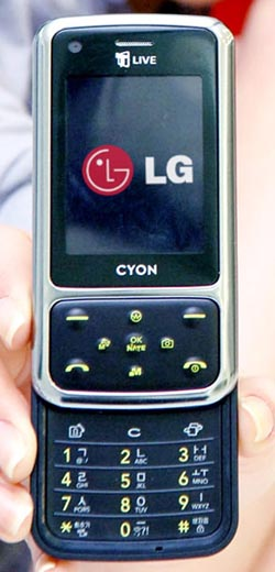 image_9352_largeimagefile LG-SH240 Slider Cell Phone Mimics Human Skin