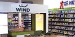 windblockbuster1