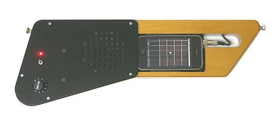 iphone-guitar