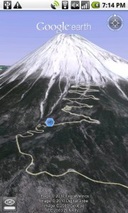google.earth.android_l1