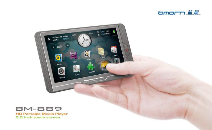 The BMorn BM-889 support many HD video formats as MPEG (AVI), RM, RMVB, FLV, MKV, MP4, MOV, VOB, DAT, 3GP, etc.