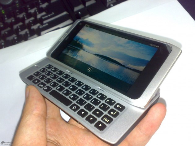 meego-slider-qwerty