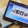 fujtisu-lifebook-t730-07-99x99 First look: Fujitsu Lifebook T730 Tablet PC