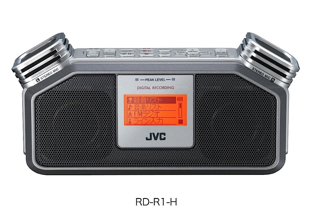 jvc-rd-r1-001