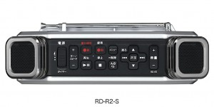 jvc-rd-r1-008