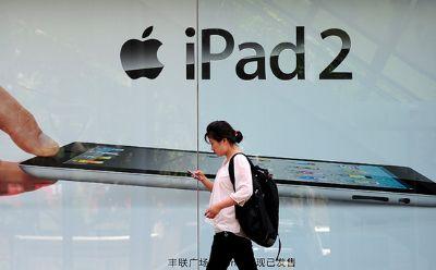 ipad2-china