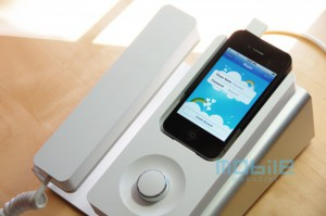 iphone-desk-phone-00