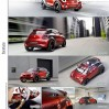 f12-99x99 Smart Forstars Concept Car Combines Car with Movie Projector