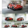 f15-99x99 Smart Forstars Concept Car Combines Car with Movie Projector