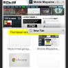photo-99x99 App Review: Google Chrome for iOS