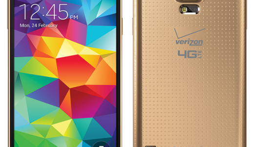 Verizon-galaxy-s5-gold-leak