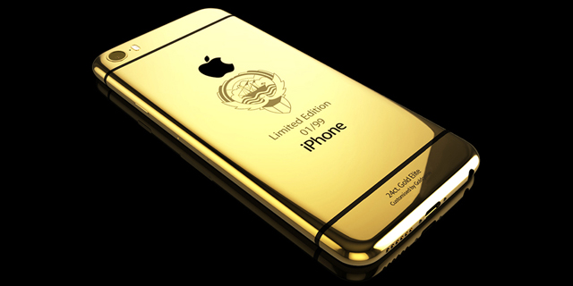 iphone6_kuwait_elite_gold
