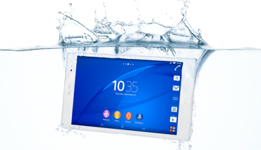 sony-xperia-z3-tablet-compact